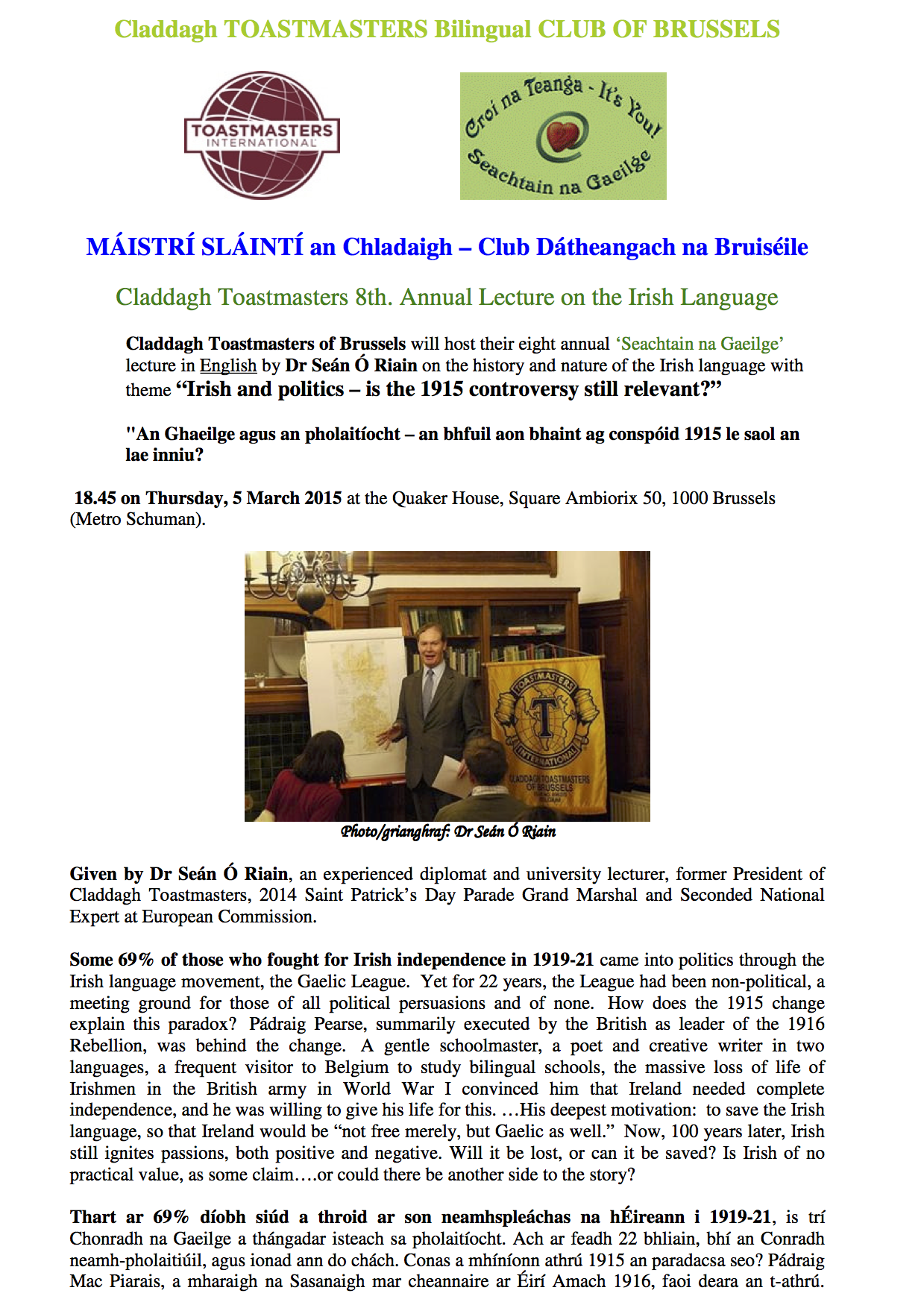 Claddagh 8th lecture-poster content 5 March 2015 PNG